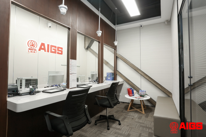 news_02102020_aigs.png