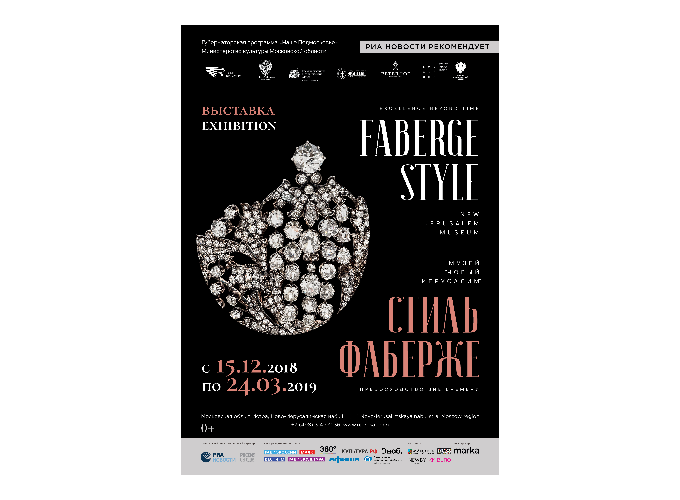 news_04012019_faberge.png